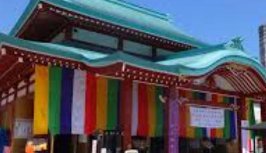 【僧侶】吉野博明のFacebook顔画像と自宅住所は?成田山横浜別院