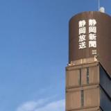 【大石剛】パワハラと経歴は?フライデーのダブル不倫