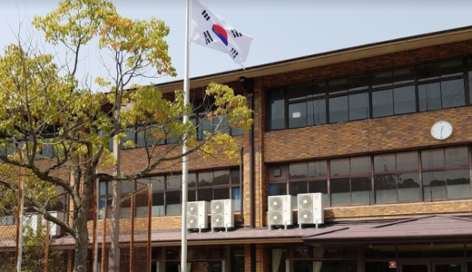 【京都国際高校野球部】歌詞がやばい批判?韓国と不祥事とは