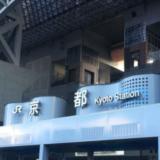 【大野智】京都たき川旅館で小柄の新恋人は誰?