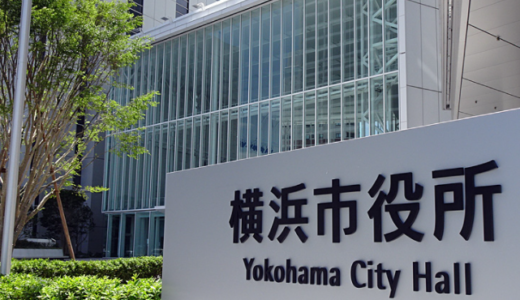 小4女児に陰湿イジメのM小学校は横浜のどこでN教諭の名前は誰?