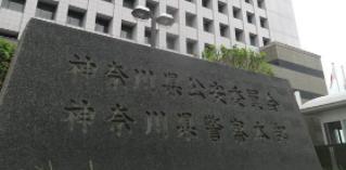 松村颯容疑者を逮捕!Facebook顔写真と勤務先小学校(横浜)はどこ?