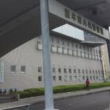 宮田英明容疑者を逮捕!Facebook顔画像と勤務先は?【八代市】