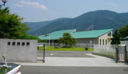 京都刑務所の不祥事|一発芸強要のパワハラ刑務官は誰で名前は?